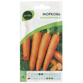 Семена Морковь Geolia «Витаминная» 6