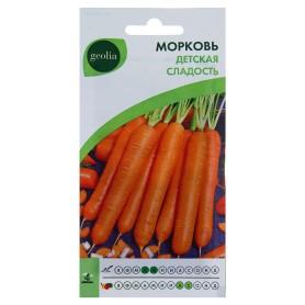 Семена Морковь Geolia «Детская сладость»