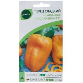 Семена Перец Geolia «Оранжевое наслаждение» F1