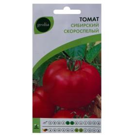 Семена Томат скороспелый Geolia «Сибирский»
