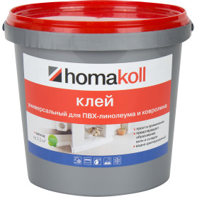 Клей универсальный для линолеума и ковролина Хомакол (Homakoll) 1.3 кг