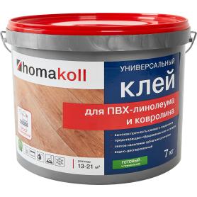 Клей универсальный для линолеума и ковролина Хомакол (Homakoll) 7 кг