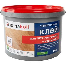 Клей универсальный для линолеума и ковролина Хомакол (Homakoll) 14 кг