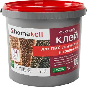 Клей-фиксатор для линолеума и ковролина Хомакол (Homakoll)  1 кг