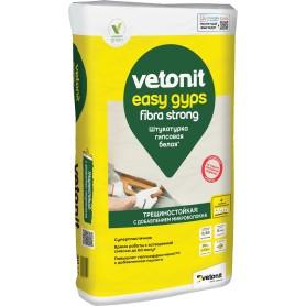 Штукатурка гипсовая Weber Vetonit Easy gyps 30 кг