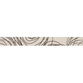 Бордюр «День» 5.4х50 см цвет белый
