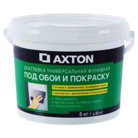 Шпаклёвка полимерная суперфинишная Axton 5 кг