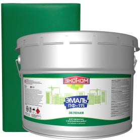 Эмаль Эконом ПФ-115 9 кг цвет зелёный