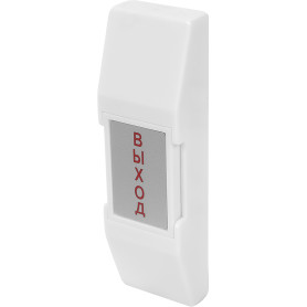 Кнопка выхода Falcon Eye SS-075, 20x40x20 мм, цвет белый