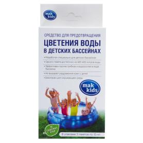 Средство Mak Kids против цветения воды в детских бассейнах