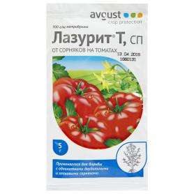 Средство от сорняков на томатах «Лазурит Т» 5 г
