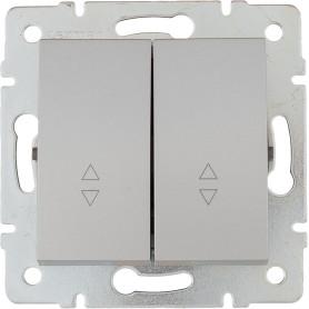 Переключатель встраиваемый Lexman Виктория 2 клавиши, цвет серебро матовый