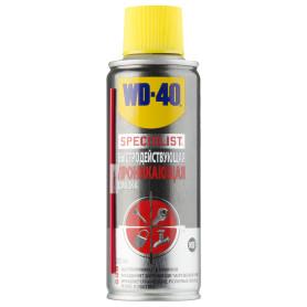 Смазка проникающая WD-40 Specialist, 200 мл