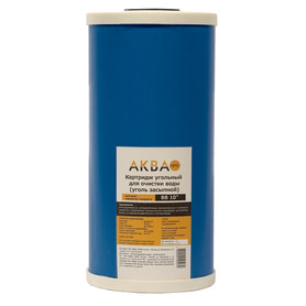 Картридж Аква Про 10BB уголь гранулированный, 10 мкм