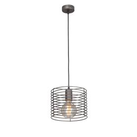 Светильник подвесной Vakero 1xE27x60 Вт, цвет серый