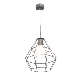 Подвесной светильник Orso 1xE27x60 Вт, цвет серый