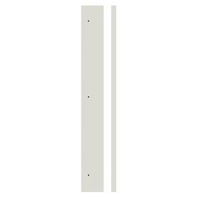 Угол для шкафа Delinia «Айс» 4x70 см, ЛДСП, цвет белый