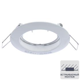 Спот встраиваемый круглый Inspire Feni, GU5.3, алюминий, цвет белый