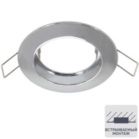 Спот встраиваемый круглый Inspire Feni, GU5.3, алюминий, цвет хром