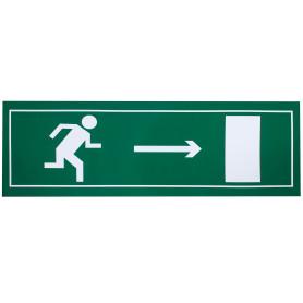 Наклейка «Выход в дверь» большая пластик