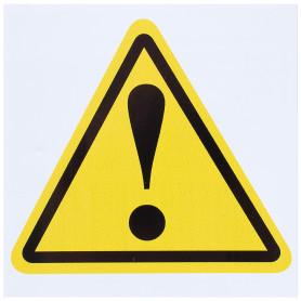 Наклейка «Внимание опасность» маленькая пластик