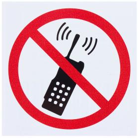 Наклейка «Пользоваться телефоном запрещено» маленькая