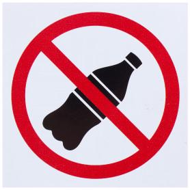 Наклейка «С напитками не входить» маленькая пластик