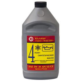 Масло моторное зимнее 4Т, SAE 5W30, 1 л