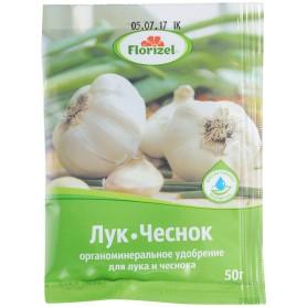 Удобрение Florizel для лука и чеснока ОМУ 0.05 кг