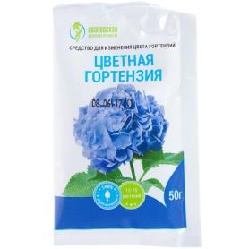 Голубая гортензия 0.05 кг