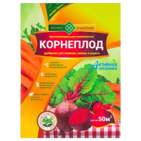 Удобрение «Долина плодородия Корнеплод» ОМУ 2 кг