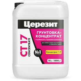 Грунтовка концентрат Ceresit CT17 10 л