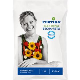 Удобрение Фертика универсальное 1 кг