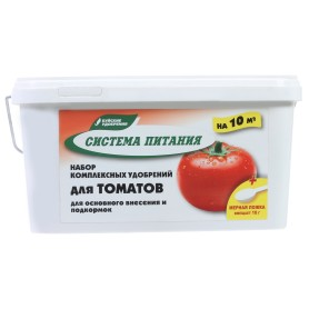 Система питания для томатов