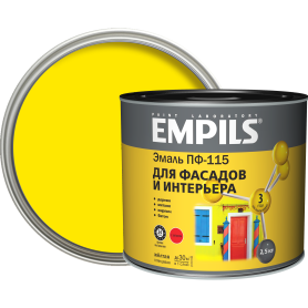 Эмаль ПФ-115 Empils PL цвет жёлтый 2.5 кг
