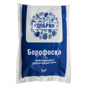 Удобрин-Борофоска 1 кг