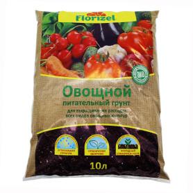 Грунт для овощей Florizel 10 л