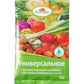 Удобрение Florizel ОМУ универсальное для садовых растений 0.05 кг