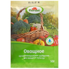 Удобрение Florizel ОМУ для овощей 0.05 кг