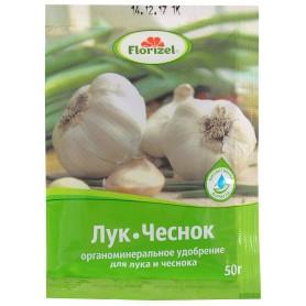 Удобрение Florizel ОМУ для лука и чеснока 0.05 кг