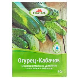 Удобрение Florizel ОМУ для огурцов и кабачков 0.05 кг