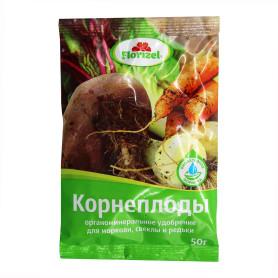 Удобрение Florizel ОМУ для корнеплодов 0.05 кг