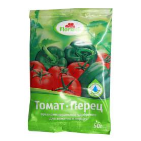 Удобрение Florizel ОМУ для томатов и перцев 0.05 кг