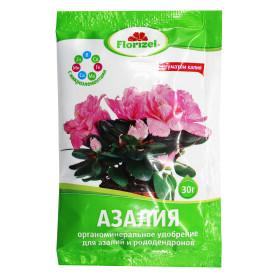 Удобрение Florizel ОМУ для азалий и рододендронов 0.03 кг