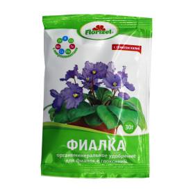 Удобрение Florizel ОМУ для фиалок и глоксиний 0.03 кг