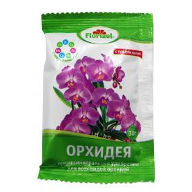 Удобрение Florizel ОМУ для орхидей 0.03 кг