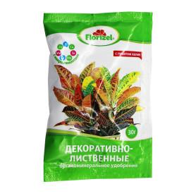 Удобрение Florizel ОМУ для декоративно-лиственных растений 0.03 кг