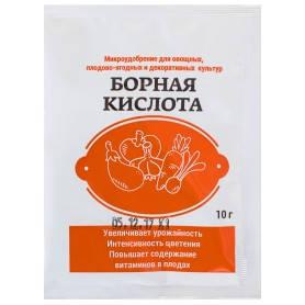 Удобрение Борная кислота 0.01 кг