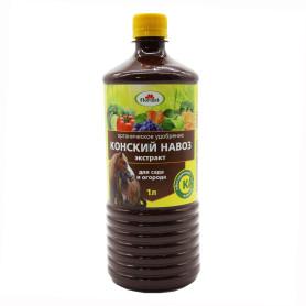 Удобрение Экстракт конского навоза «Долина плодородия» 1 л