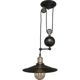 Светильник подвесной Minsk, 1 лампа, 9 м², цвет черный